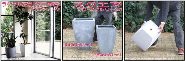 シンプル 背高型 植木鉢 ファイバークレイ製