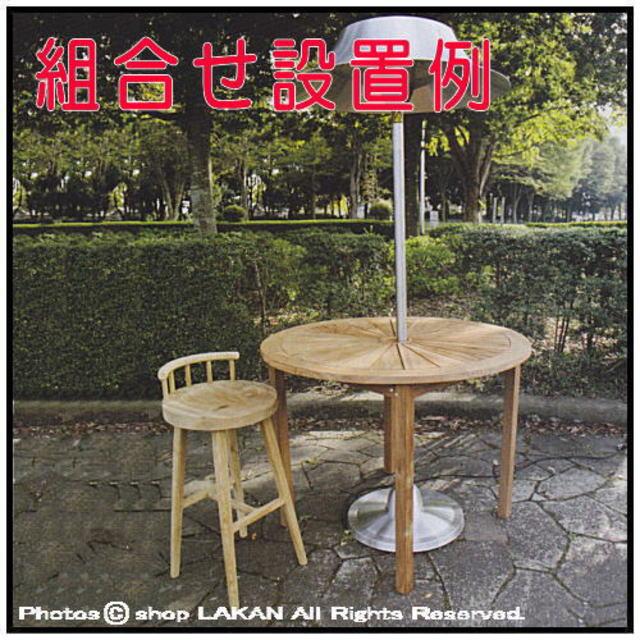 ハイテーブル110 インドネシア ガーデン家具 チーク製 屋外家具 ジャービス スタンドチェア