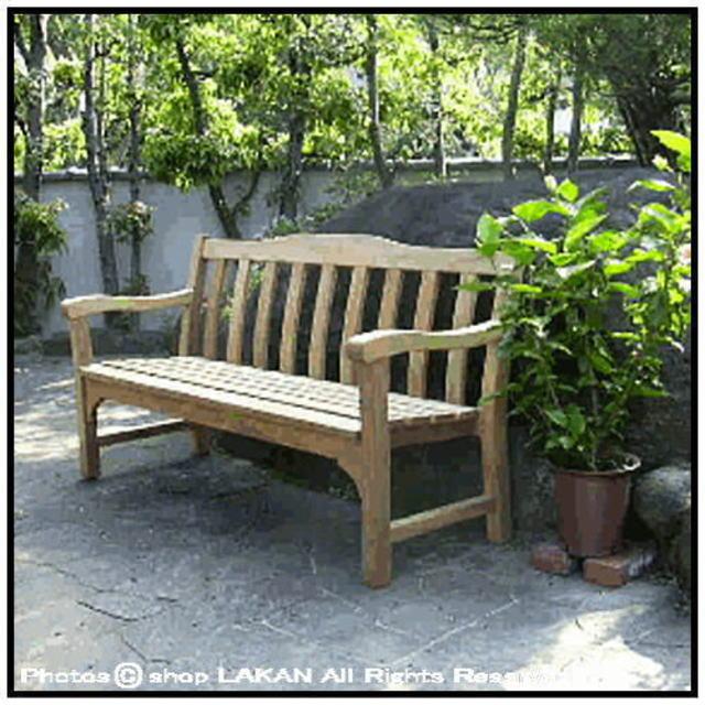背付 チーク ニチエス 長椅子 ジャティベンチ1500 ミャンマー ガーデン家具