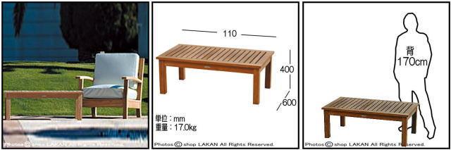 センターテーブル ニチエス ジャティコーヒーテーブル ミャンマー ガーデン家具 チーク