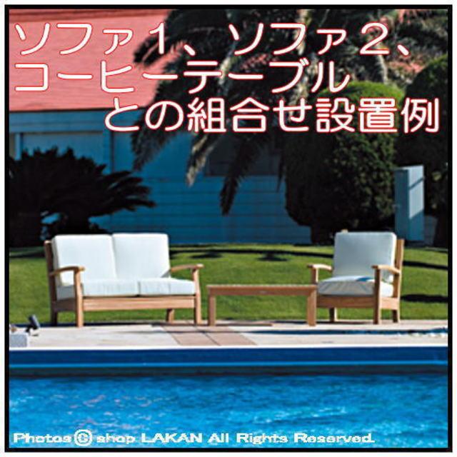 ジャティサンラウンジャー ニチエス ミャンマー ガーデン家具 チーク サンデッキ 大型