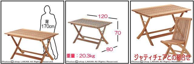 チーク 折りたたみ 大型食卓 ジャティテーブル12x8 ニチエス ミャンマー 屋外家具