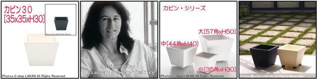 デザイナーズ セラルンガ社 イタリア製 大型 ポリエチレン樹脂鉢 高級志向 軽量 カビン
