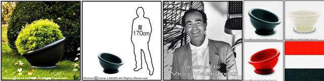 セラルンガ社 デザイナーズ 大型プランター シンプルデザイン Vico Magistretti キュー 大型樹脂鉢 ポリエチレン樹脂製