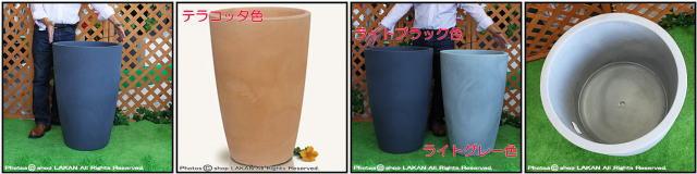 サイズ豊富 背高 円筒型 円柱 キボー KIBO 高級輸入樹脂植木鉢 マルキオーロ社