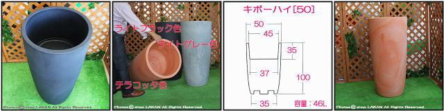 キボーハイ鉢 高級輸入樹脂植木鉢 キャスター付き マルキオーロ社 円柱型背高鉢 デザインもサイズも豊富 ポリエステル樹脂製