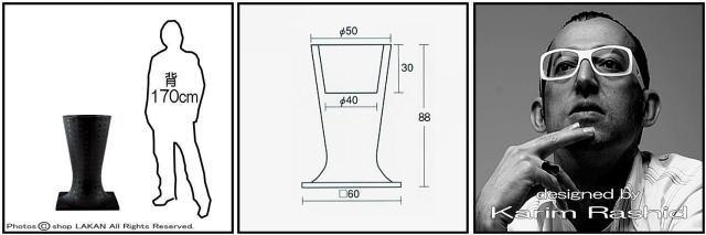 セラルンガ社 大型プランター ポリエチレン樹脂製 Karim Rashid デザイン鉢
