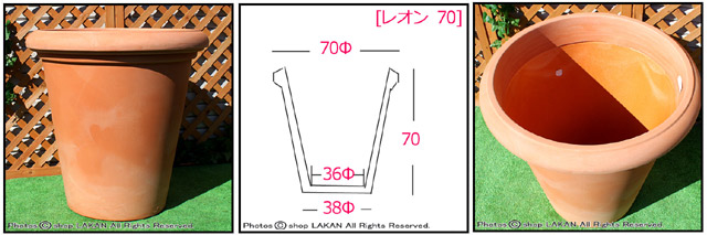 マルキオーロ社 デザインもサイズも豊富 レオン鉢 高級輸入樹脂植木鉢