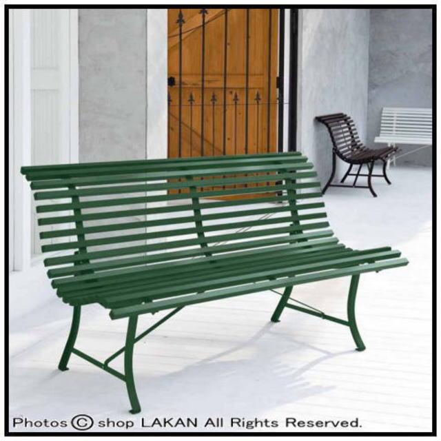 ルイジアナベンチ ニチエス Fermob社 ガーデンチェア お手入れ不要 フェルモブ社  ラブチェア