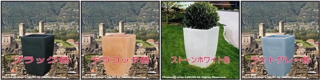 デザインもサイズも豊富 角型背高鉢 ミラノ鉢 高級輸入樹脂植木鉢 マルキオーロ社