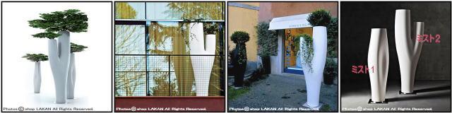 ミストツリー イタリア製 ポリエチレン樹脂鉢 高級志向