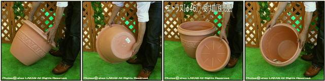 素焼き風 クラシックデザイン ユーロ3社 大型樹脂鉢 輸入樹脂植木鉢 樹脂プランター オブジェ エトラス樹脂鉢