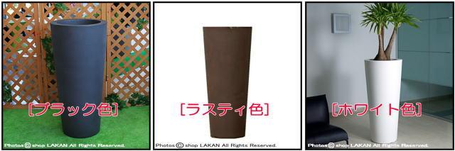 イリィ 高級輸入樹脂植木鉢 2415 ポリエステル樹脂製 デザインもサイズも豊富 Euro3Plast ユーロスリー