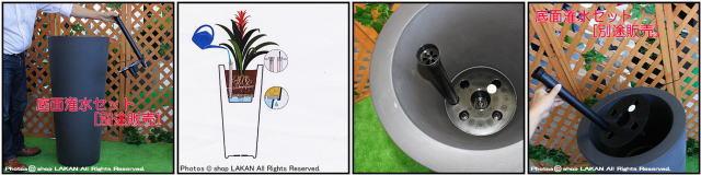 ポリエステル樹脂製 2415 Euro3Plast デザインもサイズも豊富 高級輸入樹脂植木鉢 イリィ ユーロスリー