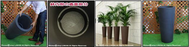 2415 ポリエステル樹脂製 デザインもサイズも豊富 Euro3Plast ユーロスリー イリィ 高級輸入樹脂植木鉢