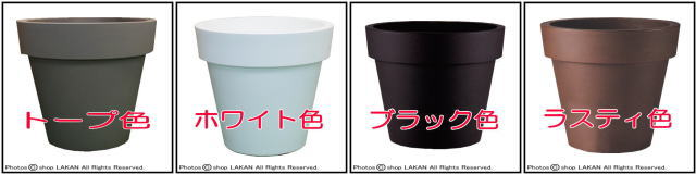 ユーロスリー イコン 2542 大型 樹脂鉢