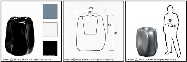 セラルンガ社 イタリア製 大型 軽量 エクストラ カビン デザイナーズ 高級志向 ポリエチレン樹脂鉢