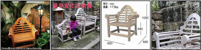 インドネシア チーク製 屋外家具 ジャービス アーム付き 貴族チェア ガーデン家具