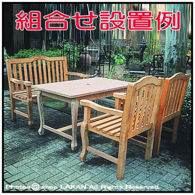 手作りベンチ インドネシア ガーデン家具 チーク製 屋外家具 ジャービス アーム付き