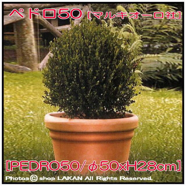 人気デザイン バケツ型鉢 ポリエステル樹脂製 ペドロ鉢 大型 PEDRO 高級輸入樹脂植木鉢 マルキオーロ社