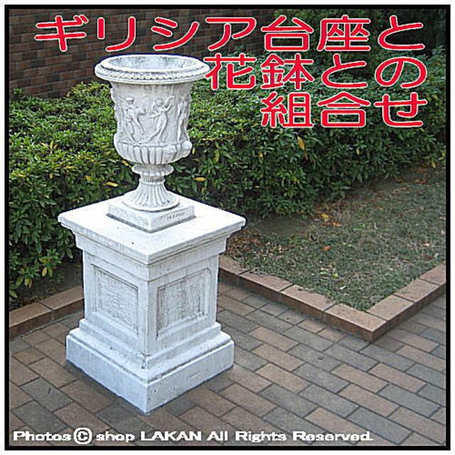 彫像 石造 高級感 ヴィーナス 重厚