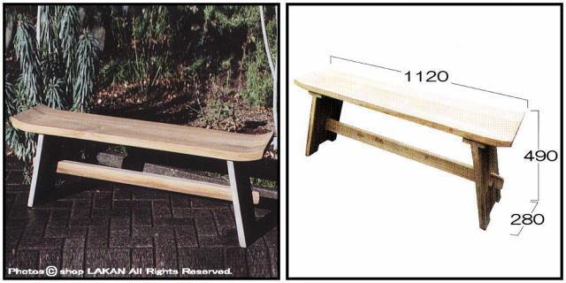 チーク製 屋外家具 ジュリア ロッキングベンチ