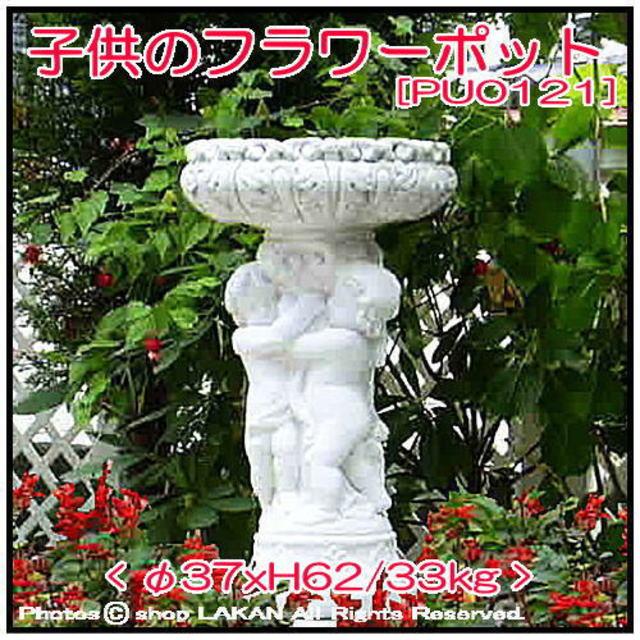 石像 子供のフラワーポット ガーデン