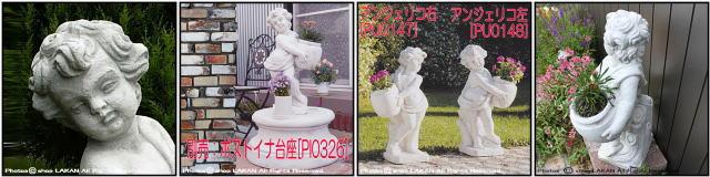 ガーデン置物 子供 花鉢