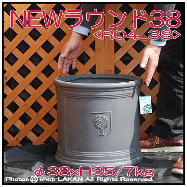 NEWラウンドボックス シンプル 円筒型鉢