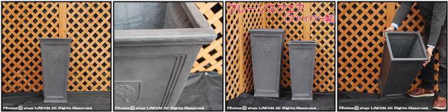 樹脂鉢 大型 角柱鉢 背高