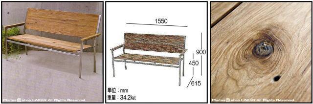 ステンレスフレーム製 シュンタイ社 ガーデン家具