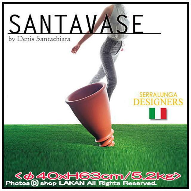 イタリア製 植木鉢 サンタバーゼ 輸入
