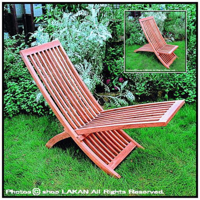 スライドチェア ガーデン家具 リクライニング 木質感 チーク材 折りたたみ収納