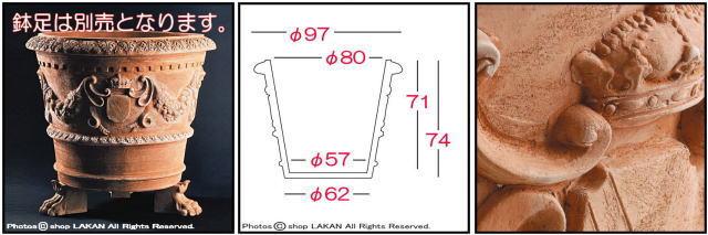 高級 エスロッコ 高品質 プランター 繊細 ガーデニング イットリーニ グランデュカ 上品 輸入テラコッタ植木鉢