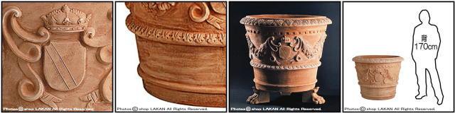 輸入テラコッタ植木鉢 グランデュカ 高級 高品質 エスロッコ 上品 イットリーニ プランター ガーデニング 繊細