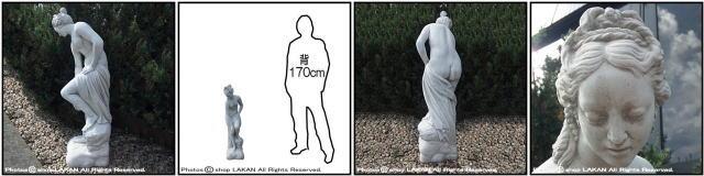 日本石産 湯浴みするヴィーナス 高級 ガーデン石造 置物 欧風オブジェ 石像ヴィーナス クラシックガーデン