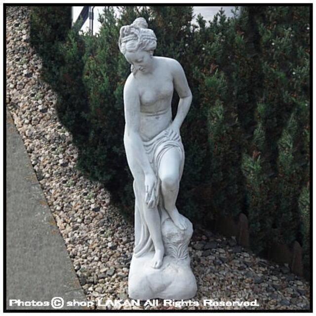 湯浴みするヴィーナス 洋風オブジェ 高級 ガーデン石造 石像ヴィーナス クラシックガーデン 置物 日本石産
