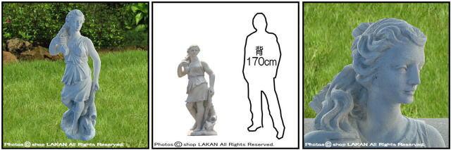ガーデン ヴィーナス 乙女像 彫像