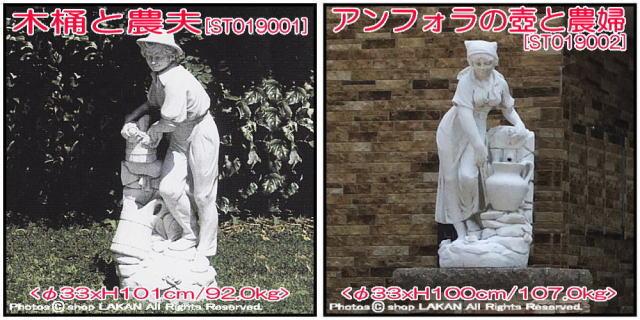 彫像 石造 大型 ヴィーナス 重厚