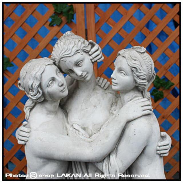 三美神 大型 ガーデン ヴィーナス