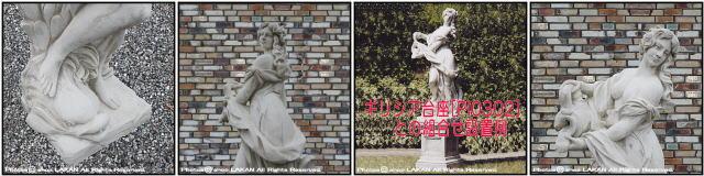 石造 庭園 水瓶のヴィーナス 洋風