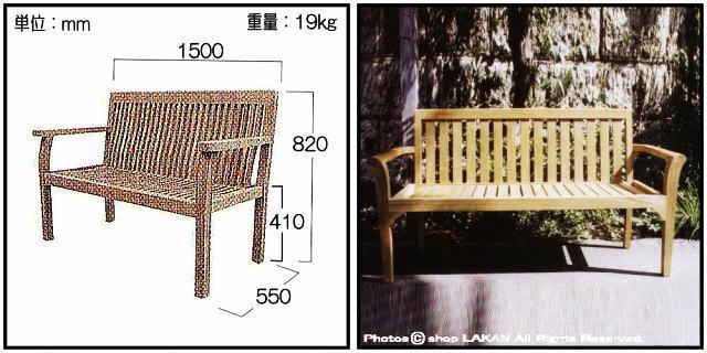 マウンテンベンチ チーク製 屋外家具 ジャービス インドネシア ガーデン家具