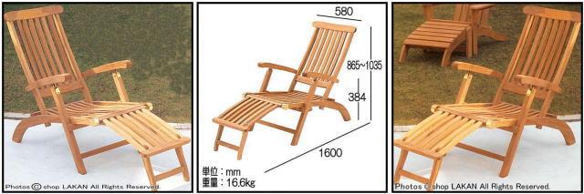 ジャティ ミャンマー スティーマーデッキチェア ガーデン家具 チーク 軽量 折りたたみ 木製