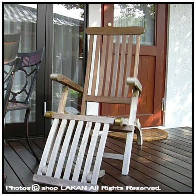 チーク製 ニチエス スティーマーデッキチェア ジャティ ミャンマー ガーデン家具 折りたたみ