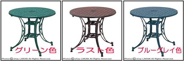 タラバーテーブル ガーデンテーブル 丸型 アルミ鋳物 デシモベル 屋外家具 全天候性
