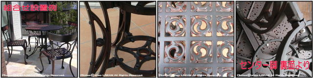 ガーデンテーブル アルミ鋳物 タラバーテーブル デシモベル 屋外家具 全天候性 丸型