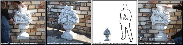 洋風ガーデン ガーデンオブジェ フルーツ オブジェ オーナメント 石像 彫像 イタリア石造 果物置物