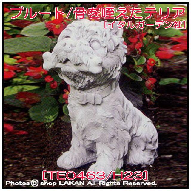 テリア オブジェ  洋風 彫像