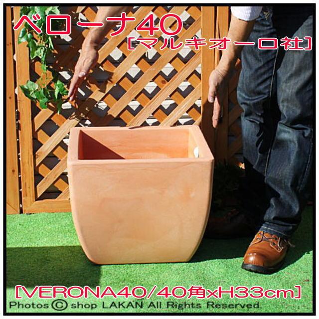 ベローナ鉢 高級輸入樹脂植木鉢 キャスター マルキオーロ社 デザインもサイズも豊富 ポリエステル樹脂製