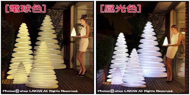 ボンドム 照明付輸入鉢 ボーンズ ライト VN57002W_L